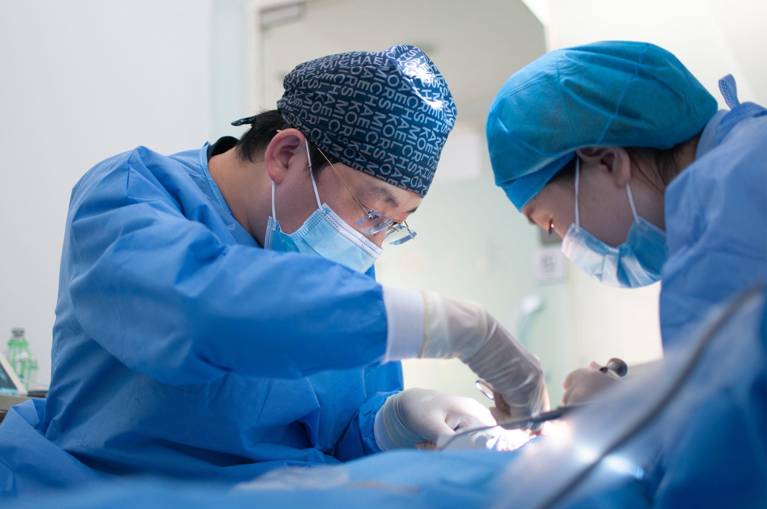 vaginalna hirurgija